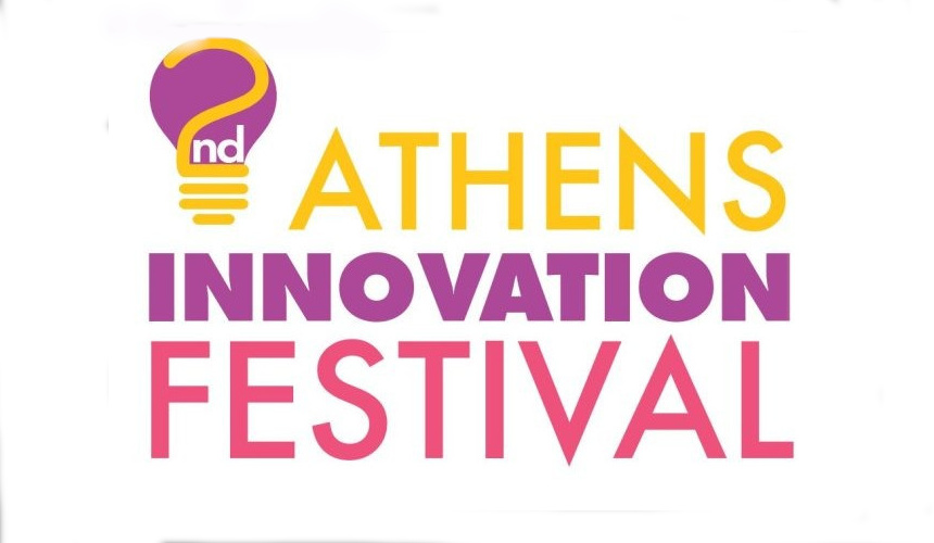 Athens Innovation Festival 2018
